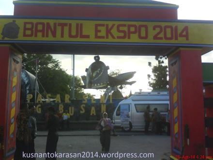 Ilustrasi Bantul Expo (Gapura Bantul Expo 2014)