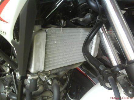 Gambar radiator CB150R