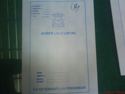 DSC03948