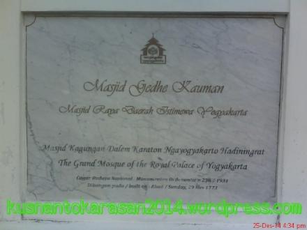Prasasti masjid gedhe Kauman Yogyakarta