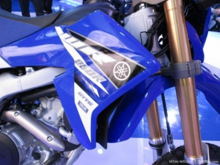 Upside-down suspensi depan WR250R