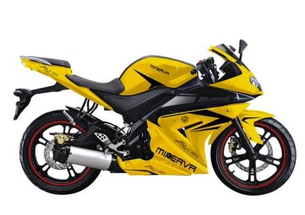 minerva RX 150 warna kuning
