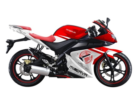 minerva RX 150 warna Merah