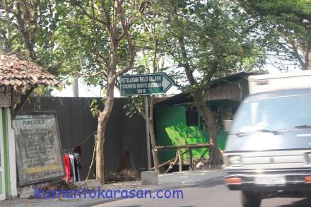 Plakat petilasan Turunnya Wahyu Mataram Bantul