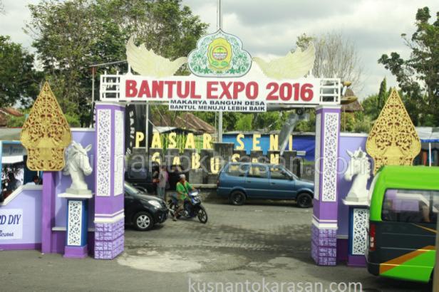 Gapura Bantul Expo 2016