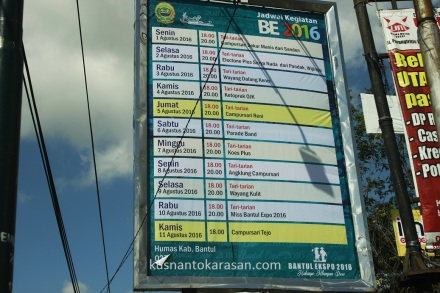 Jadwal kegiatan panggung hiburan Bantul Expo 2016