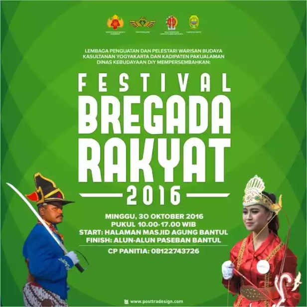 Festival Bregada Rakyat 2016 Bantul