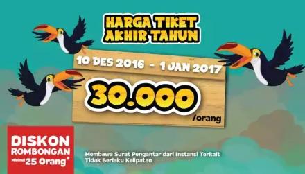 Harga tiket masuk glzoo  10 Desember 2016 - 1 Januari 2017